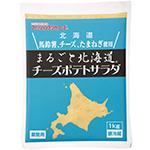 まるごと北海道 チーズポテトサラダ