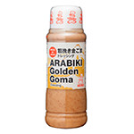 ARABIKI Golden-Goma Dressing